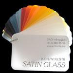 Акриловое стекло Satin Glass