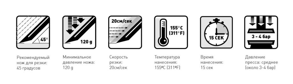 иконки_.jpg